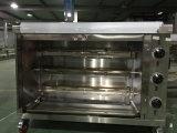 Коммерчески горячая решетка Rotisserie сбывания с дешевым ценой