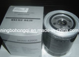 Selbstschmierölfilter für Hyundai 26300-42000