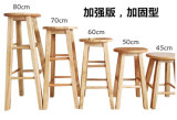 Cheap Price를 가진 단단한 Wood Bar Chair
