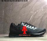 Сигнал все Nk высокого качества вне резвится идущие ботинки (GBSH005)