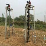 Het Planten van de Boom van de Benzine van de Fabrikant van China de Gravende Graver van het Gat van de Machine