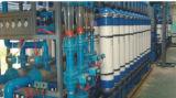 Membrana de fibra oca de ultrafiltração para equipamento de água de ultrafiltragem (AQU-4021)