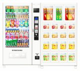 Afen E-магазин больших размеров автомат с шкафчики