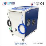 [هّو] [كربون ميسّيون] إزالة محرّك [دكربونيسر] آلة لأنّ عمليّة بيع حارّ