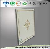 Оптовая торговля строительные материалы декоративные алюминиевые панели потолка