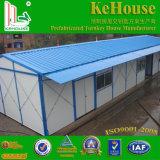 임시 사무실 노동자의 기숙사 강철 구조물 창고를 위한 Prefabricated 건물 집을%s 샌드위치 창녀굴