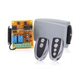 自己学習リモート・コントロール圧延コード受信機