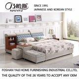 Самомоднейшая новая кровать конструкции для пользы спальни (FB8043A)