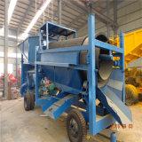 Planta de lavagem de cascalho para a mineração de ouro