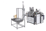 El doble de la formación de vasos de papel recubierto de PE/que hace la máquina