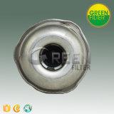 Combustible de los nuevos productos/separador de agua (0011533860)