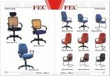 Presidenza dell'ufficio della presidenza dell'ospite (FECC1068)
