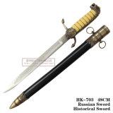 西部の歴史的短剣のヨーロッパの短剣のホーム装飾47cm