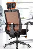 판매를 위한 조정 회전하는 사무실 메시 뒤 현대 의자