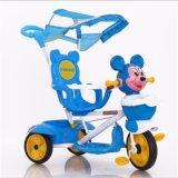 Triciclo del bebé de Kidstricycle del triciclo de niños con precio barato