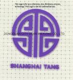 Personalizar el logotipo de marca con silicona de Impresión por Transferencia de Calor