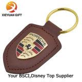 3D мягкий PVC Keychain (серии XY-HZ)
