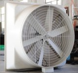 Ventilateur axial de ventilateur de cône de ventilateur en verre de fibre pour la serre chaude