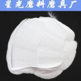 中国の99%の酸化アルミニウムの粉の白い鋼玉石
