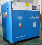 37kw Pmシリーズ中国の回転式ねじ空気圧縮機の価格