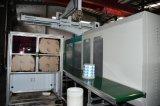 В ярлык для системы литьевого формования пластика ковша