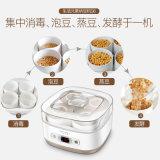 Control de la NTC 1.5L yogur/Natto Maker con esterilización