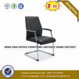 快適で高い背皮の執行部の椅子(NS-3017A)