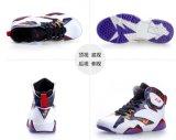 男女兼用のための高品質のバスケットボールのスポーツの靴