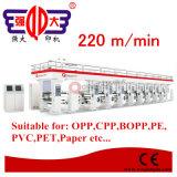 máquina de impressão plástica do Rotogravure 4-Color de alta velocidade
