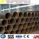 高品質Q195の等級の炭素鋼の管