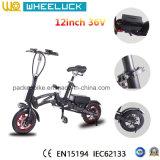 36V CER 12-Inch 1 Sekunde elektrisches Fahrrad faltend