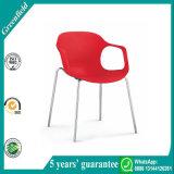 喫茶店のための工場価格の最もよく安価な椅子及び棒及び学校及び会議室及びホテル