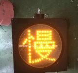 300мм желтый светодиод мигает сигнальная лампа трафика солнечной энергии сигнала трафика