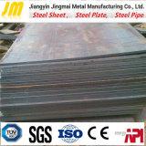 Anchura laminada en caliente suave 300mm-5000 milímetro de la placa de acero del carbón S550q