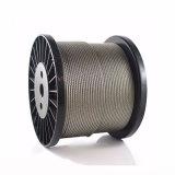 1*7 Помощник по обустройству проживание провод провод Gsw Hot-Dipped цинк оцинкованной стали с покрытием ветви провод