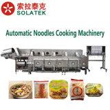 Автоматическая вареной рисовая лапша машины/орудия приготовления Лапша/питание машины для приготовления пищи/линию приготовления продуктов питания/Oden машины для приготовления пищи