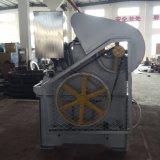 Máquina de teñir comercial (GX)