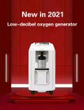 As máquinas de Oxigénio Portátil concentrador 10L 5L