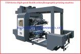 Máquina flexográfica de la impresora del papel de rodillo de los colores de la velocidad 2 (YTB-21000)