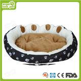 Amortiguador encantador cómodo del perro, casa del animal doméstico