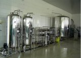 좋은 품질 음료를 위한 최신 판매 기계 광수 처리 공장/시스템