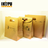 Reciclado Custom Design Luxury Shopping Brown Kraft Paper Bag