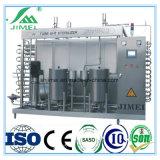 Línea de transformación de relleno aséptica automática completa modificada para requisitos particulares alta calidad de la producción del zumo de fruta precio del equipo