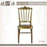 결혼식 (JY-J09)를 위한 우아한 알루미늄 임대 연회 의자
