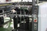 Máquina que lamina de la mejor película automática de China para la base del agua, la película de Glueless y la película termal con el cuchillo de cadena
