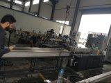 Пластичное изготавливание машины производственного процесса лепешки
