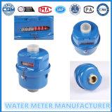 Объемный счетчик воды в синий цвет