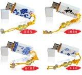 ギフト用の箱が付いている青および白い磁器4GB 8GB USBのペン駆動機構