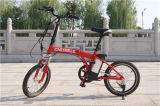 '' Bike портативной миниой складчатости 20 электрический