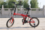 20 '' Portable Mini Folding Electric Bike